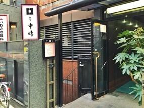 Shinjuku Kappo Nakajima
