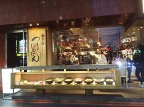 Tsurutontan Roppongi Store