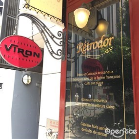 Brasserie VIRON Shibuya Store