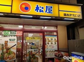 Matsuya Kinshicho Kita-guchi Store