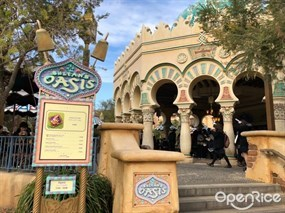 Sultan's Oasis